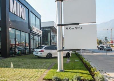 Проектиране, изграждане на озеленяване за M Car Sofia – шоурум BMW